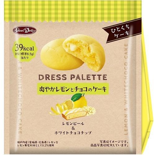 ドレスパレット 爽やかレモンとチョコのケーキ 54g