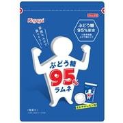 ぶどう糖95%ラムネ 50g