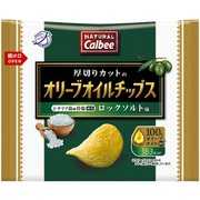 NATURALCalbeeオリーブオイルチップスロックソルト味 37g