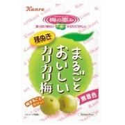 まるごとおいしいカリカリ梅 36g