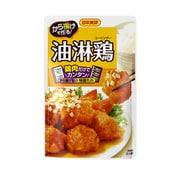 から揚げで作る 油淋鶏ST 100g