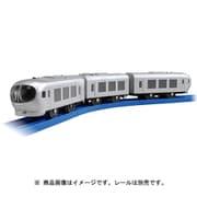 プラレール S-19 西武鉄道001系Laview ラビュー