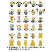 タカラトミー TAKARA TOMY プレコレ ミニオン Vol.2 1個