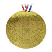 AR0819113 [大きな金メダルの色紙]