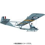 SH48198 英・エリオット・プライマリーEoN初等訓練グライダー [1/48スケール プラモデル]