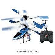 RC KYOSHO Air トライマスター3 GYRO HOVER [ラジコン]