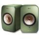 LSX GREEN SP3994JX [アンプ内蔵(30W+70W)×2  Bluetooth/Wi-Fi対応]