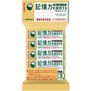 歯につきにくいガム板 記憶力を維持するタイプ 5P 9枚×5パック
