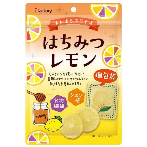 稲葉ピーナツ はちみつレモン(個包装) 55g