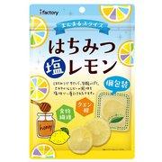 稲葉ピーナツ はちみつ塩レモン(個包装) 55g
