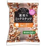 稲葉ピーナツ 素煎りミックスナッツ(ロカボ) 138g