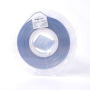 PLA Filament gray (500g) [フィラメント 1.75mmPLA グレー]
