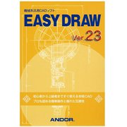 EASY DRAW Ver.23 [パソコンソフト]
