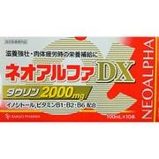 ネオアルファDX2000
