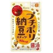 プチポリ納豆スナック醤油味 20g