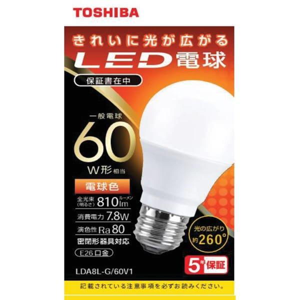 LDA8L-G/60V1 [LED電球 60W 電球色 E26]