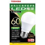 LDA7N-G/60V1 [LED電球 60W 昼白色 E26]