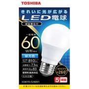 LDA7D-G/60V1 [LED電球 60W 昼光色 E26]