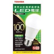 LDA11N-G/100V1 [LED電球 100W 昼白色 E26]