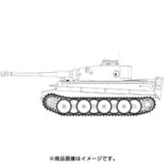 X1354 ティーガーI ドイツ重戦車 初期型 クルスクの戦い [1/35スケール プラモデル]