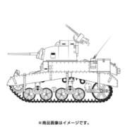 X1358 M3スチューアート ハニー イギリス軽戦車 [1/35スケール プラモデル]