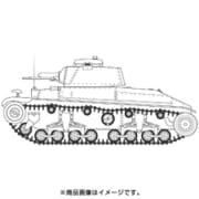 X1362 Pz.Kpfw.35 t ドイツ軽戦車 [1/35スケール プラモデル]