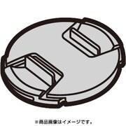 SYF0014 [レンズキャップ]