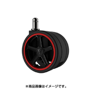 VG-CASRS1A-65RD [Vertagear Racing Series Opt Penta RS1 Casters 65mマット(5pack) AutoBrake Red]
