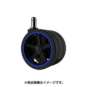 VG-CASRS1A-75BL [Vertagear Racing Series Opt Penta RS1 Casters 75mマット(5pack) AutoBrake Blue]