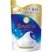 バウンシア ボディソープ ホワイトソープの香り つめかえ用 400mL