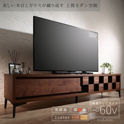 YS-218364 [国産完成品 木目調モダンデザインテレビボード eldes 収納幅:175 収納高さ:40 収納奥行:40 収納カラー:ウォルナット]