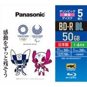 LM-BR50MW5T [録画用BD-R 追記型 片面2層 50GB 5枚 東京2020 オリンピック・パラリンピック 特別パック]