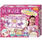 パチェリエ PCR-015 ペンポーチ キャンディ [対象年齢:6歳~]