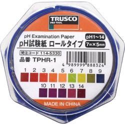 紙 ph 試験 【中・高必見!!】酸性・アルカリ性を調べる指示薬の覚え方