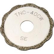 TNC40CW [TOP 塩ビ管内径カッター用波形替刃]