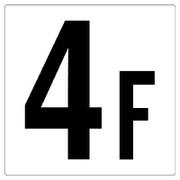 348041 [ユニット 階数表示板 4F エコユニボード 300×300mm]