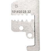 PP404B [フジ矢 ワイヤーストリッパ替刃(単線用B)]
