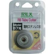 RB67SK [REX RB67用替刃 薄肉ステンレス鋼管]