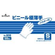 NO808S [ショーワ No808ビニール極薄手袋パウダー付き100枚入 Sサイズ]