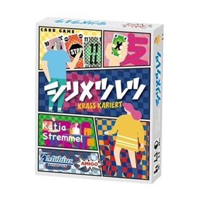 シリメツレツ 日本語版 [ボードゲーム]