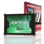 KP05-QZ-SN [蔵衛門Pad mini+蔵衛門御用達2020 Standard セット]