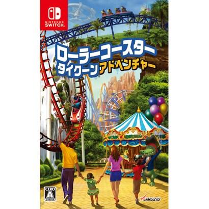 ローラーコースタータイクーン・アドベンチャー [Nintendo Switchソフト]