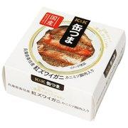 缶つま 兵庫県香住産 紅ズワイガニカニミソ脚肉入り 60g