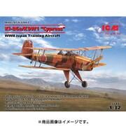 32032 1/32 エアクラフトシリーズ キ-86 四式基本練習機/二式陸上基本練習機「紅葉」 [1/32スケール プラモデル]