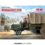 35706 1/35 ミリタリーシリーズ US ドライバーズ (1917-1918) [1/35スケール プラモデル]