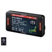 AR-W55GA [GPSレーダー探知機 ARシリーズ 3.2インチMVA液晶 無線LAN搭載セーフティー 一体型]