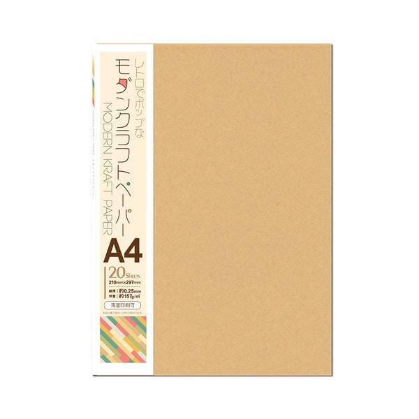 ナ-MK283 [モダンクラフトペーパー A4 20枚入 オーク]