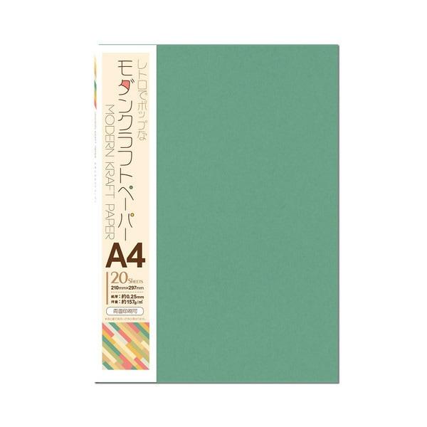 ナ-MK285 [モダンクラフトペーパー A4 20枚入 ミント]