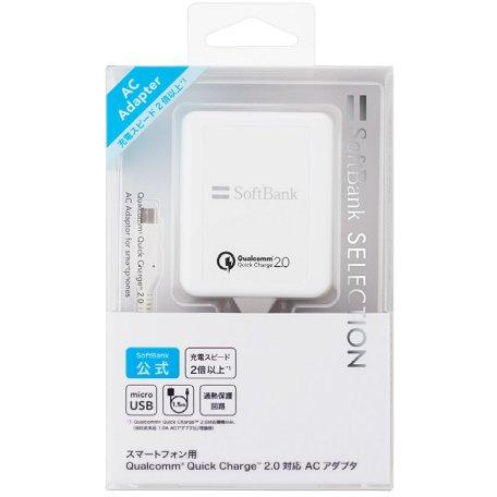 SB-AC12-HDQC/WHK [スマートフォン用Qualcomm Quick Charge 2.0対応 ACアダプタ]