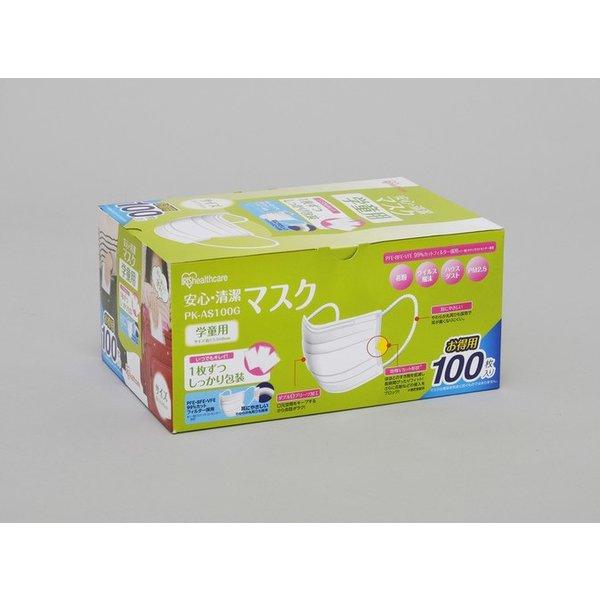 PK-AS100G [安心清潔マスク]